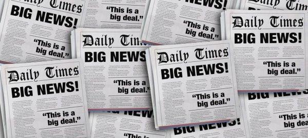 Сырьевой рынок, Daily history за 18 мая 2021 г.
