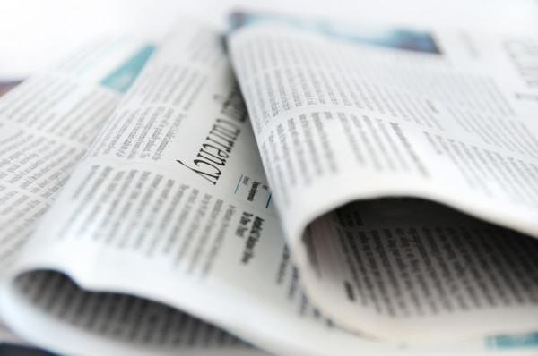 МВД и Минюст готовят поправки о штрафе за превышение средней скорости