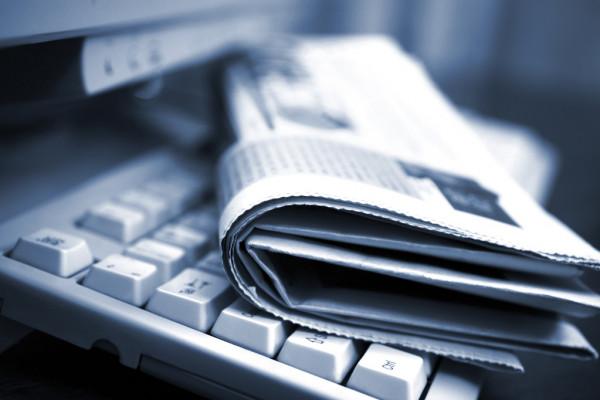 Россия заняла 150 место в индексе свободы прессы