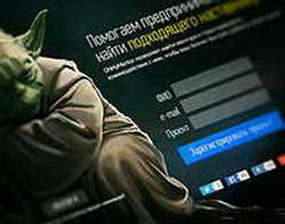 Чернышенко поручил подготовить планы-графики по переводу ГИС на 'Гостех' к концу года