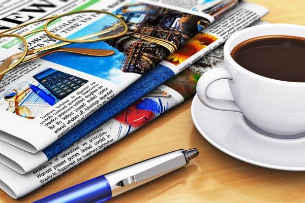 Сырьевой рынок, Daily history за 20 мая 2021 г.
