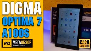 Обзор Digma Optima 7 A100S. Недорогой 7-дюймовый планшет