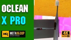 Обзор Oclean X Pro. Умная электрическая щетка с приложением для смартфона
