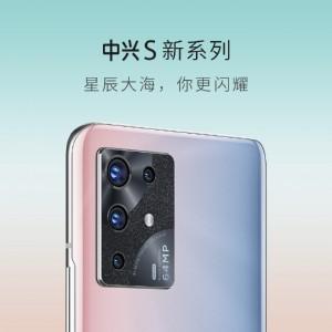 Смартфон ZTE S30 Pro получит 144-Гц OLED-дисплей