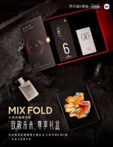 Подарочная коробка Xiaomi Mi MIX Fold включает в себя духи Armani и Mi Band 5 NFC