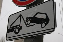Горожане дали совет мэрии для решения проблемы парковок в центре Саратова