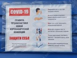 В области коронавирусом заразились еще 189 человек