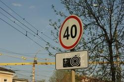 В Саратове установят 8 камер фиксации нарушений ПДД