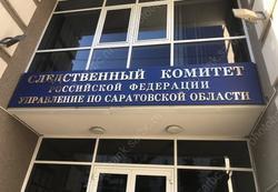 Директора-депутата обвиняют в подлоге и растрате