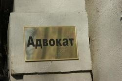 Из учтенных саратовских адвокатов действующими являются меньше половины