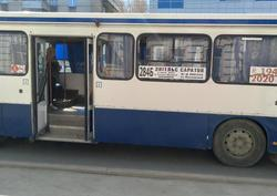 Пассажирку госпитализировали после падения в автобусе