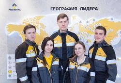 В области откроется девятый 'Роснефть-класс'