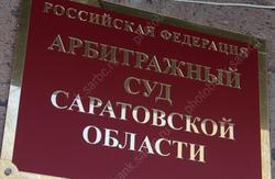 ТЦ Джуликяна признан опасным для посетителей