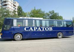 Туристов зовут в Саратов 'валять ваньку'