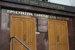 Саратовцу дали 10 месяцев 'строгача' за пьяное ДТП