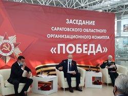 Радаев призвал перед Днем Победы обеспечить 'атмосферу праздника'
