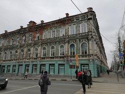 'Профессиональный жалобщик' приостановил конкурс на сохранение здания лицея
