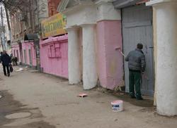 Времена. День рождения Рунета, в Саратове обсуждают 'розовые фасады'