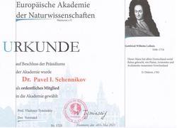 Два саратовских врача стали доцентами Европейской Академии естественных наук
