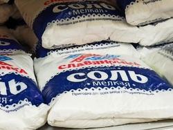 Времена. Начался показ 'Дома-2', в Саратове разрешена свободная торговля солью