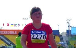 Легкоатлетка выиграла 'золото' мирового Гран-при
