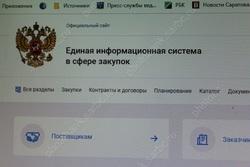 Объявлен шестой аукцион на достройку инфекционной больницы в Елшанке