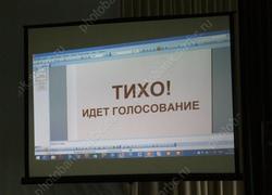 Вопрос включения новых сел в Саратов решил 31 человек