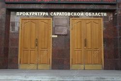 Экс-чиновница получила условный срок за присвоение 500 тысяч