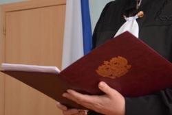 Полицейский оштрафован на 900 тысяч за мошенничество и посредничестве во взятке