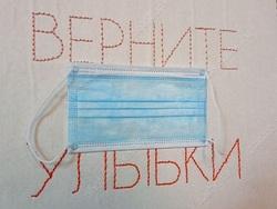 СМИ: обязательную вакцинацию от COVID-19 по всей России вводить не планируют