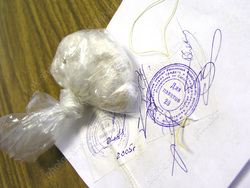 Самарца будут судить за организацию нарколаборатории