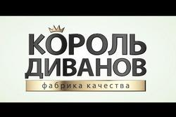 Саратовская мебельная компания расширяет географию