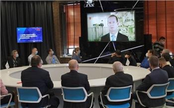 На железногорском ГХК в честь 71-ой годовщины предприятия впервые в формате онлайн прошло торжественное собрание