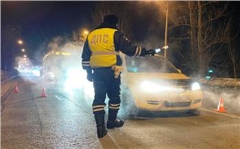 В праздничный уик-энд в Красноярске поймали почти полсотни автопьяниц: за одним пришлось гнаться