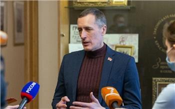 Депутаты Законодательного Собрания предложили увеличить финансирование на обновление муниципальных инженерных сетей
