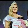В Красноярском крае выбрали самую красивую замужнюю женщину