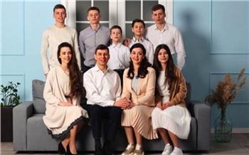 В Красноярском крае стартовал конкурс «Семья года — 2021»