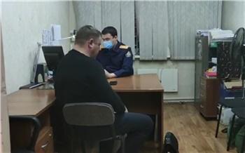Ответственного за горхозяйство чиновника задержали в Лесосибирске после гибели четырех детей в пожаре