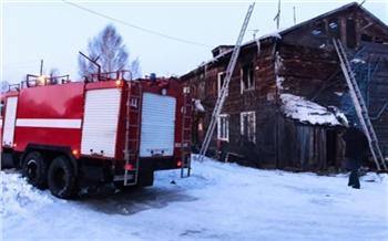 В Лесосибирске ночью на пожаре погибли четверо детей. Их брат и бабушка в больнице
