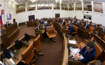 В Красноярске началось заседание сессии Законодательного Собрания