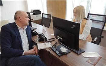 Филиал центра «Мой бизнес» открылся в Железногорске