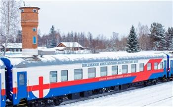В апреле Поезд здоровья посетит восточные районы Красноярского края
