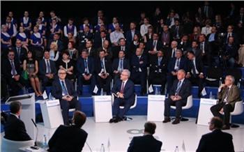 «Господдержка для российских компаний и новая промышленность»: в Красноярске участники КЭФ-2021 обсудят возможности роста российской экономики