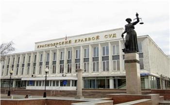 Организатор нападения на красноярских инкассаторов заявил, что пошел на преступление из-за больной жены