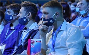 «Молодые, инициативные участники помогут раскрыть потенциал России»: в Красноярске в рамках КЭФ-2021 стартовала молодежная площадка «Поколение-2030»