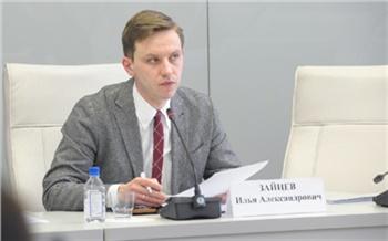 В Законодательном Собрании обсудили корректировку бюджета. Здравоохранение получит дополнительно почти 3,5 млрд рублей