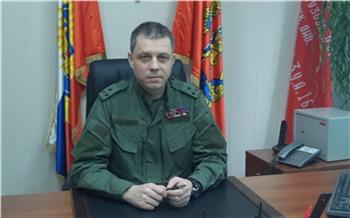 Бывшего СОБРовца назначили директором кадетского корпуса в поселке Кедровый