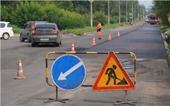 «Скупой платит дважды»: больше 40 % недавно отремонтированных дорог в Красноярске придется переделывать