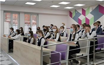 Красноярским школьникам рассказали о цифровизации производства