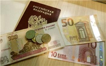 Житель Березовки получил реальный срок за продажу чужой квартиры по паспорту другого человека